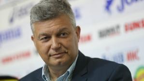 Готови ли са стадионите в България за въвеждането на ВАР?