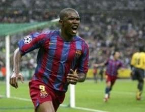 Eто'о: Това беше вечерта на Барселона