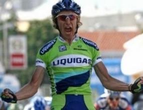 Джиро д'Италия на живо и много футбол по Евроспорт