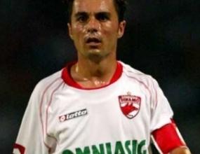 Футболист на ЦСКА продава фланелката си по интернет