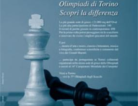 Нови победи за България на шахматната олимпиада в Торино