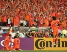 С много късмет Холандия стигна до осминафиналите