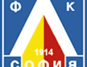 Борносузов подписва за 3 години с Левски