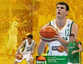 Дариуш Лавринович вече официално в УНИКС