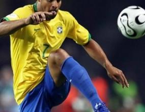 """""""Bet 1128"""" дава най-големи шансове на Адриано да открие резултата на Япония - Бразилия"""