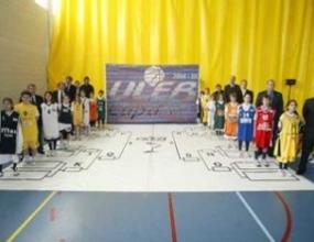 Обявиха участниците в предстоящия турнир за Купа УЛЕБ