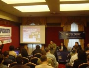 Започват бг квалификациите за Световните Кибер Игри през 2007 г.
