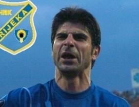 Георги Иванов за две години в Риека
