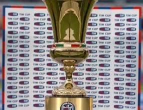 Милан и Сампдория са домакини в първите 1/2-финали за Купата на Италия