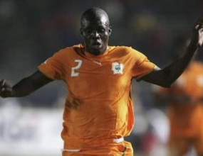 Атлетико взима африканец на мястото на Мартин