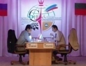 ФИДЕ прие банковата гаранция за мач-реванј Топалов-Крамник