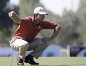 Гуусен поведе след първия кръг на турнира в Доха