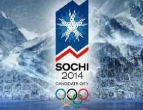 Федералният бюджет на Русия дава над 15 милиарда рубли за олимпийски обекти в Сочи