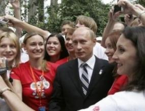 Санкт Петербург се отказа от Олимпиадата през 2016-а