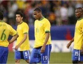 Бразилия пред най-слабото си представяне на световното за юноши