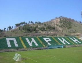 Пирин`2001 е новият шампион на България при юношите младша възраст