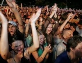 10 000 празнуваха в Сочи