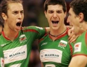 България без Ананиев и Александров на финалите в Световната лига