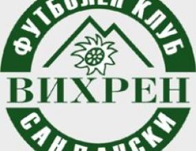 Вихрен би с 2:0 Интер (Баку) в контрола