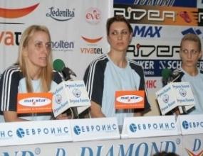 Влизане в четворката и медал са целите пред дамския национален отбор до 20 години