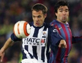 Болтън взе под нaем Микел Алонсо от Реал (Сосиедад)