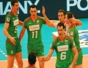 Пак наказахме Бразилия на волейбол