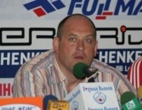 ЦСКА официално отказа участие в европейските клубни турнири