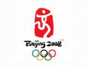 Летището в Пекин се нуждае от сериозна подготовка за Олимпиадата