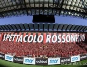 3000 тифози в отборната снимка на Милан