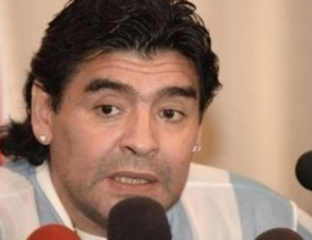 Марадона иска да води Аржентина