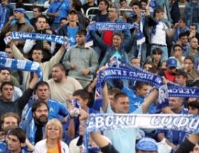 Двама фенове на Левски наказани за една година