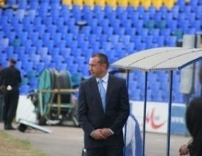 Левски търси отбор на Еромоигбе
