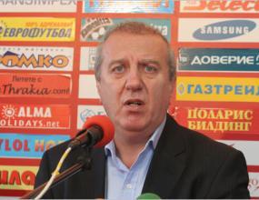 Томов: Футболистите изпуснаха по 50 000 евро премия