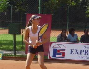 Диа Евтимова се класира за 1/4-финалите в Италия