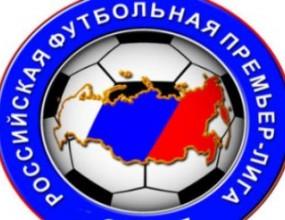 Трансферите в Русия - зима'2011
