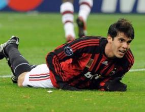 Милан без Кака и Индзаги в Торино