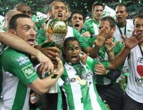 Витория Сетубал завоюва купата на Португалия