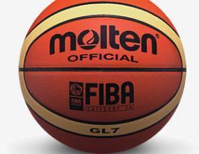 ФИБА-Европа официално одобри основаването на Балканската международна баскетболна лига (BIBL)