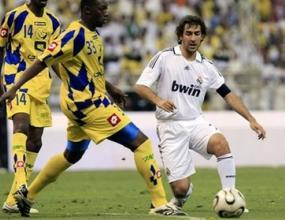 Ал Насър разби Реал (Мадрид) в приятелски мач