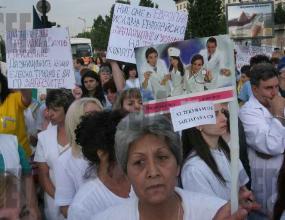 Австрийски доктори ще стачкуват по време на Евро 2008