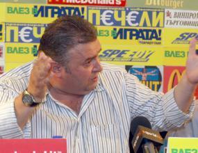 Дучето: Боби Михайлов се опита да ни помогне