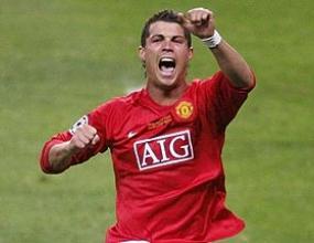 Роналдо: Искам в Реал Мадрид