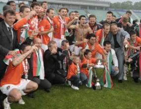 Пет изненади в УЕФА делят Литекс от групата на поставените