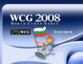 """Началото на """"бракет фазата"""" от Третия онлайн турнир се отлага за следващата седмица"""