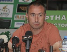 Мъри Стоилов: Среден мач, но трябваше да бием