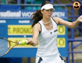 Цветана Пиронкова №44 в световната ранглиста