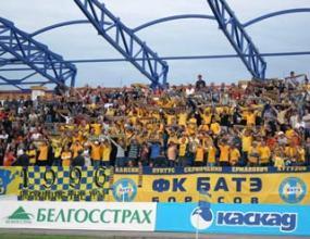 Официално: Левски ще гостува на БАТЕ на стадиона в Борисов