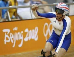 Ребека Ромеро стана олимпийска шампионка по колоездене
