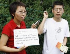 Гонят чужденци от Китай за спекула с билети