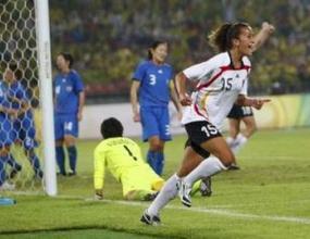 Германия спечели мача за третото място